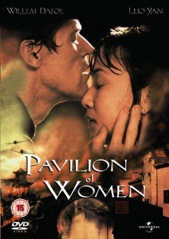 Pavilão de Mulheres. Pavilion of women. 31.03.15