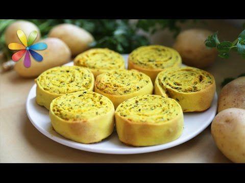 Блины с начинкой из сыра и зеленью рецепт с фото