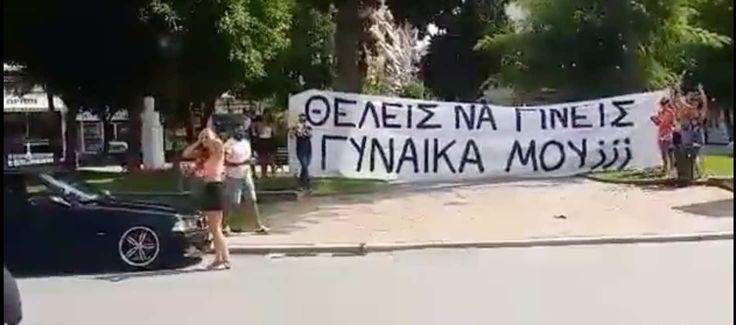 Δημόσια και πανηγυρική πρόταση γάμου στα Γιαννιτσά ! 💝 📹