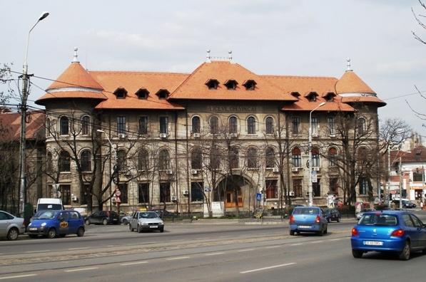 "Colegiul ""Gheorghe Sincai"" -1928 /   Calea Serban Voda nr.167"
