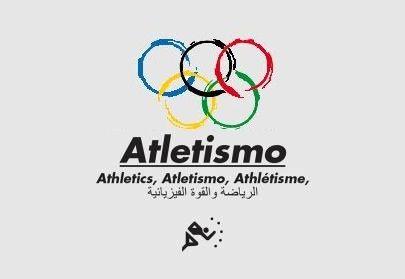 Esta modalidade é a que melhor traduz o espírito dos Jogos Olímpicos, bem como é o esporte que melhor representa a superação pessoal. O Atletismo já estava presente durante as competições da Antiguidade em 776 a.C.