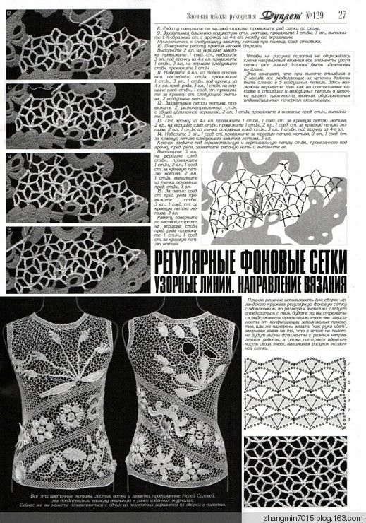 190 besten Crochet Irish Bilder auf Pinterest   Häkelblumen ...