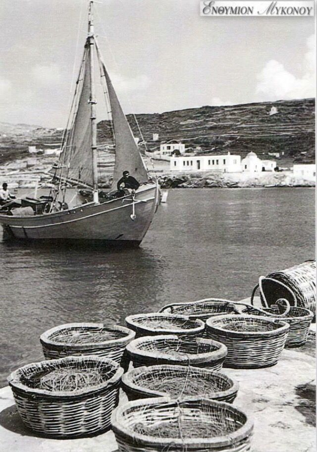 #Mykonos #waterfront ,#Gialos 1951-1953!