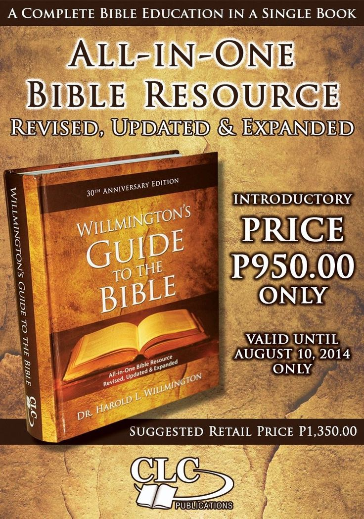 willmington guide to the bible pdf free