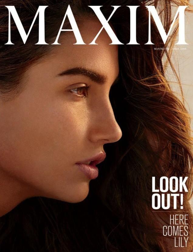 Maxim April 2015 Cover (Maxim Magazine)