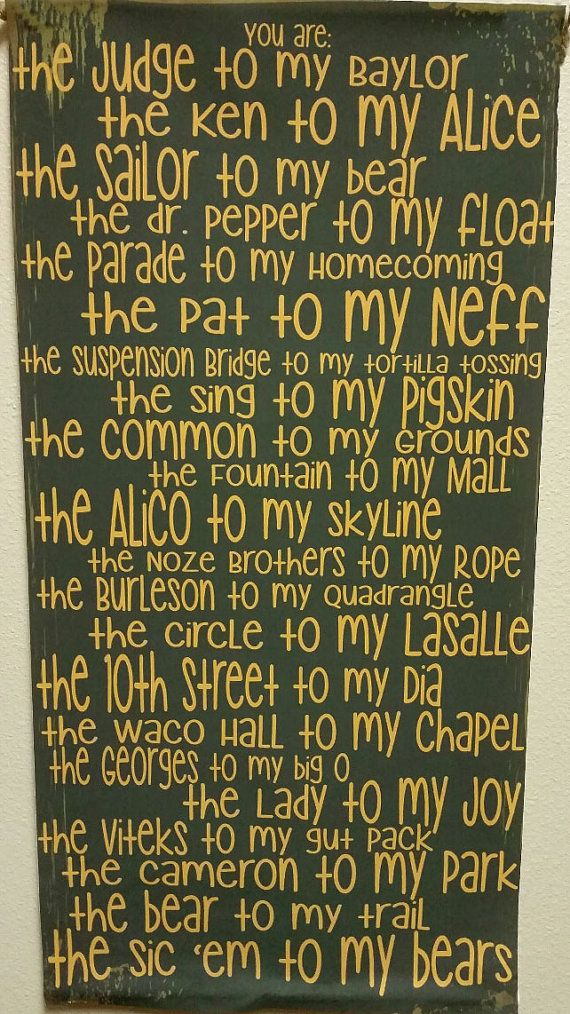 BAYLOR You're the Judge to my Baylor fabric wall by AtticsofEden