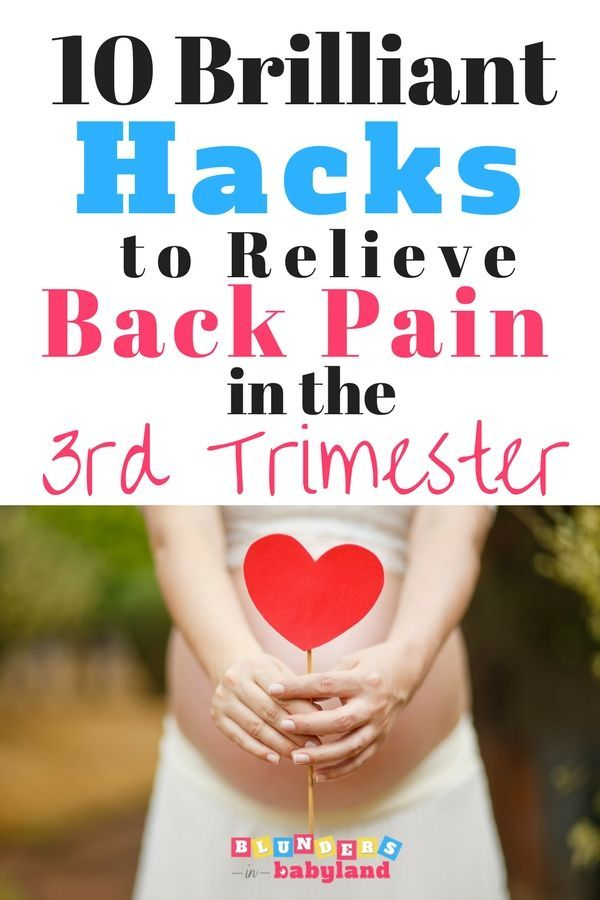 957ba1f72d8d7f934de212d93d16f8cf - How To Get Rid Of Back Pain When Your Pregnant