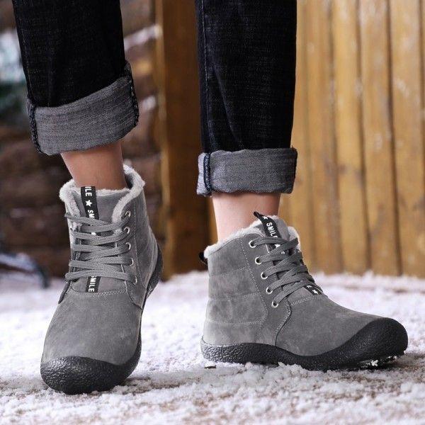 Buy Men Boots Fur Warm 2019 New Winter