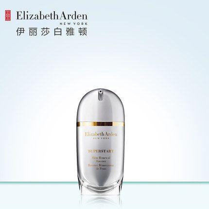 伊丽莎白雅顿 奇肌赋活精华液小银蛋前导精华素 面部护肤修复保湿