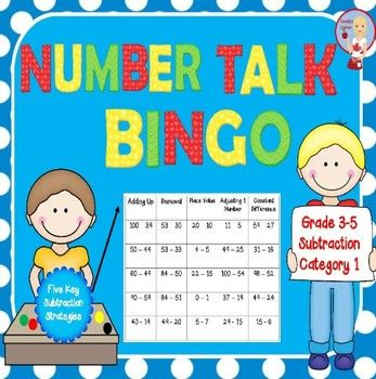 """Number Talk Bingo: Subtraction Category 1  - A great review activity for Grades 3-5 classes who do daily """"Number Talks""""!"""