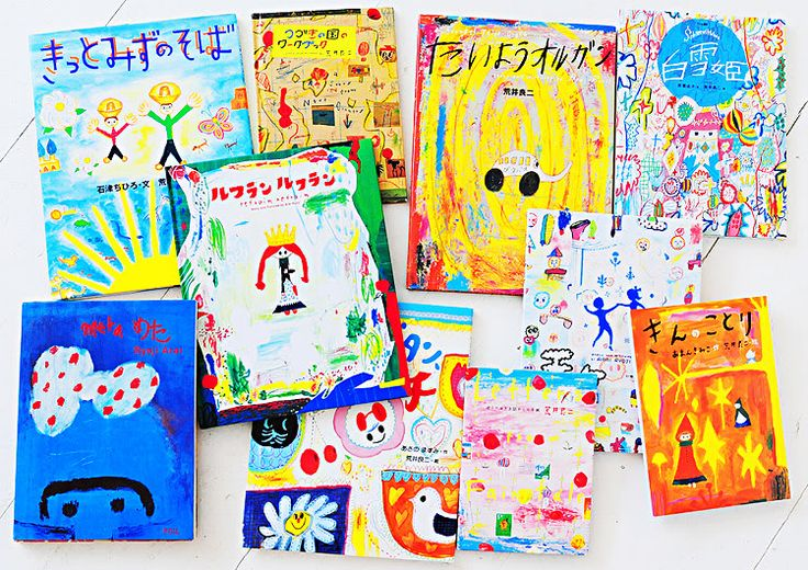 Drawing books to encourage creativity, from Japan of course.