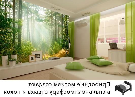 В спальне а Природные мотивы создают..