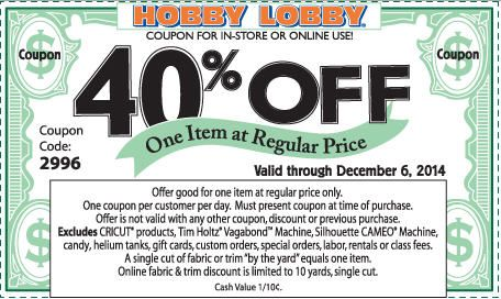 Check out offers from Hobby Lobby using GeoQpons app on your phone. Visit www.geoqpons.com
