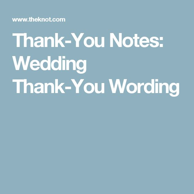writing thank you notes for wedding Wedding thank you note wording dear _____, what a fabulous wedding day and an even more beautiful evening under the stars thank you so much for joining us to celebrate our wedding.