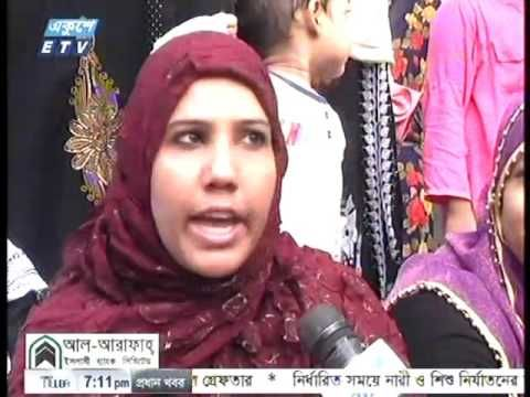 Today Evening Bangladesh news Live 01 November  2016  bangla news #banglanews #newsbangla #bangladeshnews #latestbanglanews #updatebanglanews #todaybanglanews