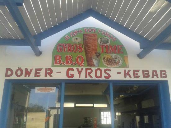 GYROS TIME - Picture of Gyros Time, Perissa - TripAdvisor