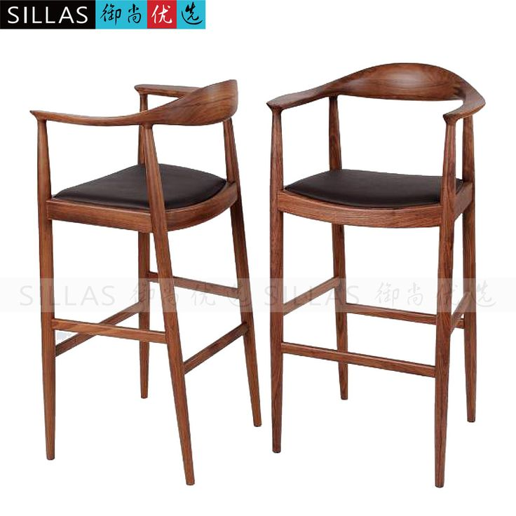 Cheap Bar Stools Online Woodworking Projects Amp Plans