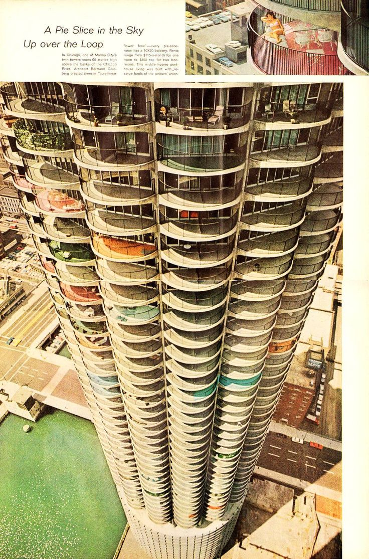 Curvilinear Flower Form - 1959-64 The Marina City Complex | Architect: Bertrand Goldberg | The twin towers cost $36 million to build and were both the tallest residential buildings and the tallest reinforced concrete structures in the world. The complex was built as a city within a city, featuring numerous on-site facilities including a theater, gym, swimming pool, ice rink, bowling alley, several stores and restaurants, and, of course, a marina.