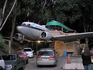 Aviones Restaurant - Where to Eat in Barranquitas, Puerto Rico(Central - Mountain)