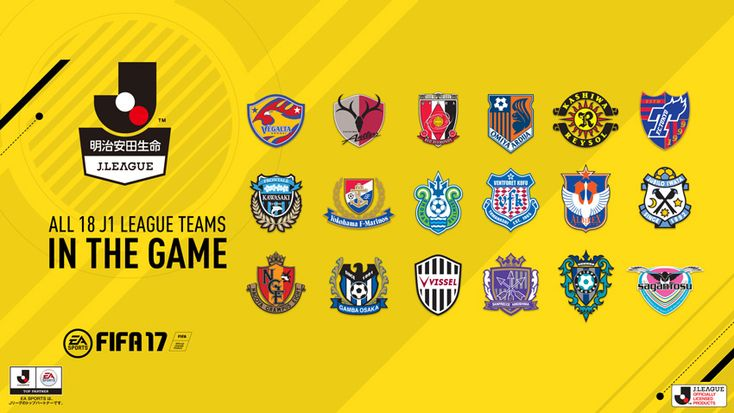Japan J1 League to Feature in FIFA 17