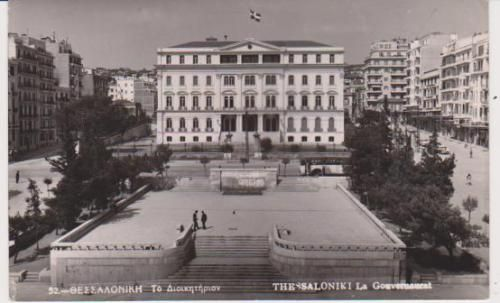 Thessaloniki-Greece-Old pictures