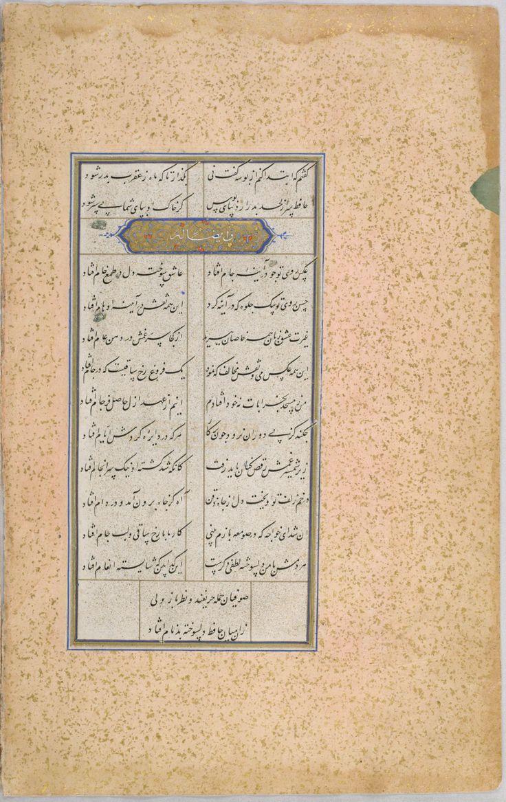 Folio (Text, Recto And Verso) Preceding The Illustrated Folio Depicting. BInding attributed to Sultan Muhammad, Persian (16th century) Iran, Tabriz c.1530