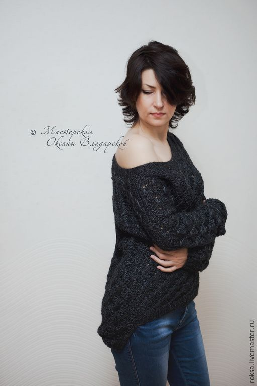 """Купить Вязаный свитер """"Роксана"""" - свитер женский вязаный, свитер на заказ, кофта ажурная"""