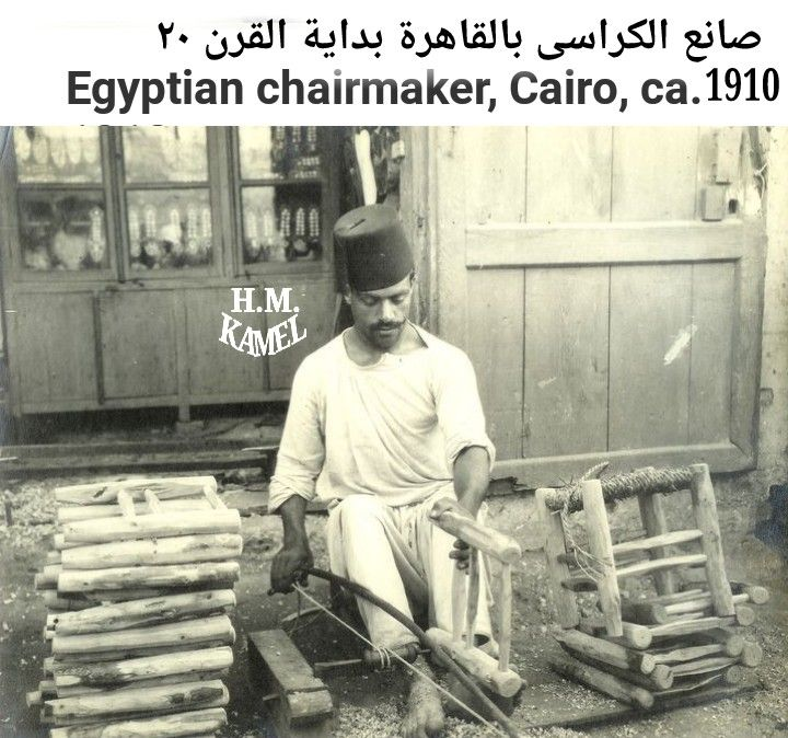 Pin By Hassan Baiir On Egypt Egypt Egyptian Cairo