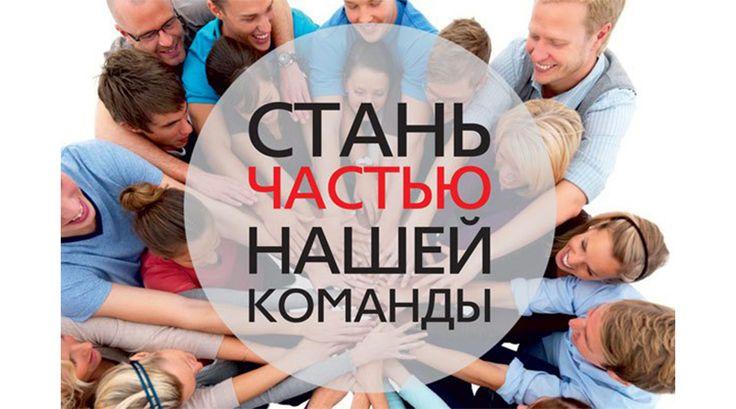 Присоединяйся к успешным!!! Регистрируйтесь ПРЯМО СЕЙЧАС ‼‼‼ ⏩ http://aclon.ru/do.control/linkid/49634/do.vshow#regu.. ⏪ ‼ ‼ ‼ Чем я буду вам полезен: ✔ Безоплатно обучаю мою команду всему, чему сам учусь за деньги у лучших профессионалов-практиков Российского бизнеса. Вы получите уникальные знания, которые позволят вам ВЫБРАТЬ метод ведения вашего бизнеса. ✔ Вы получите доступ к потрясающим Российским разработкам, основанным на открытии Российских академиков. Болезни, годами мучающие вас…