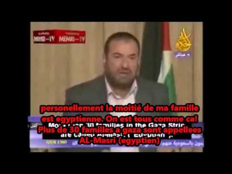 """Gaza: Le ministe de l'interieur du Hamas avoue par erreur l'origine du peuple """"palestinien"""" - YouTube"""