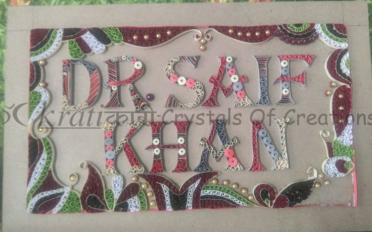 Kratikari- Crystals of Creations: QUILLING  NAME PLATE PLUS BOX..
