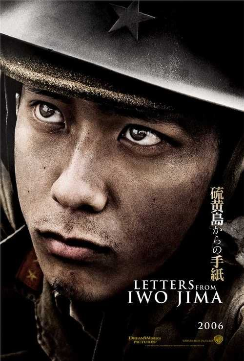 Letters from Iwo JIma - Movie