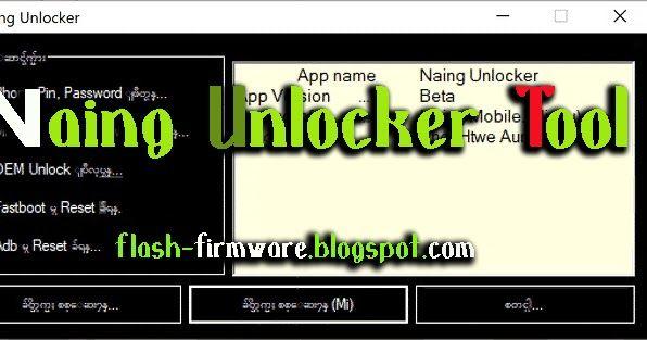 DownloadNaing Unlocker Tool Feature: Phone Pin Password