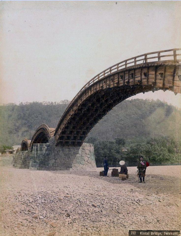 Kintai-kyou 錦帯橋 (Kintai bridge) over the Nishiki-gawa 錦川, Iwakuni 岩国 - Japan - Hand-colored albumen print - Japan - 1890s
