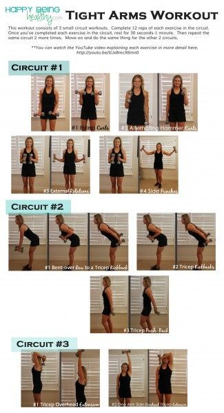 "A great ""Tight Arms"" workout that will strengthen your biceps and triceps and help get rid of that ""not so cute"" underarm jiggle!  www.happybeinghealthy.com"