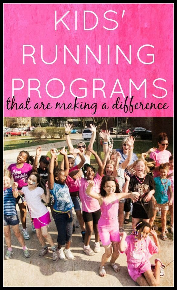 cool 7 Kids' Running Programs That Are Making a Difference