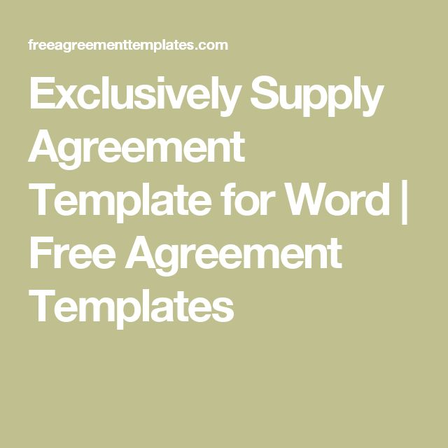 Exclusively Supply Agreement Template for Word Free Agreement - mutual understanding agreement format