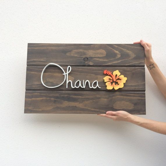 Ohana with hibiscus wooden sign by TheGraceNest on Etsy