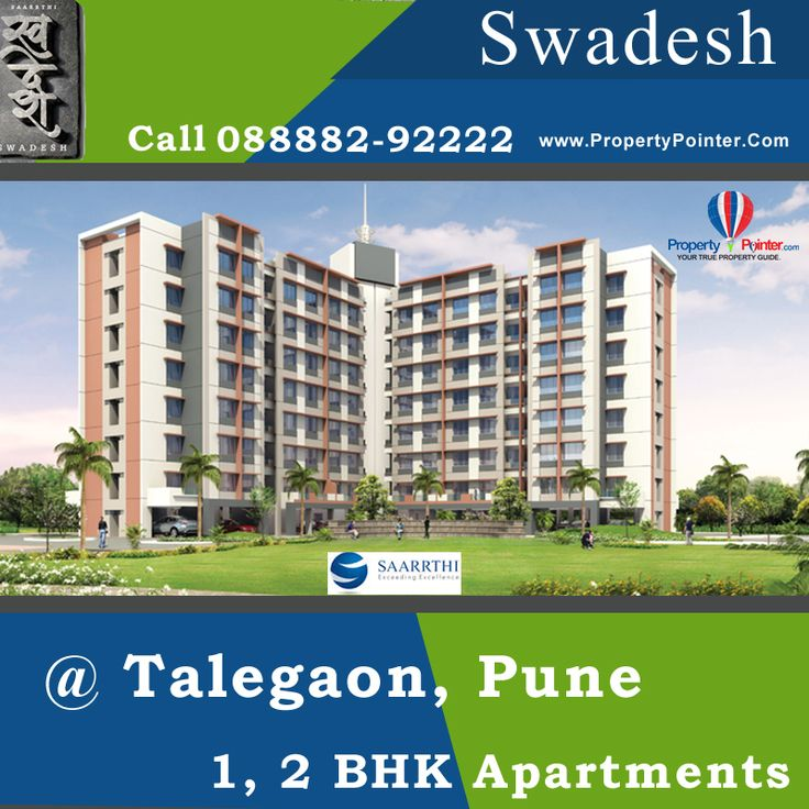 Swadesh Talegaon is the new residential luxurious project located in Talegaon Pune. Swadesh Talegaon Pune offers 1 and 2 BHK apartments in452 sq ft to 841 sq ft area. Swadesh Talegaon is a name that has been famous ever since the project was first initiated