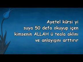 """Cuma günü namazdan önce yüz defa """"Ya Allah, Ya Hu"""" diyen kimsenin hayırlı dileği gerçekleşir - YouTube"""