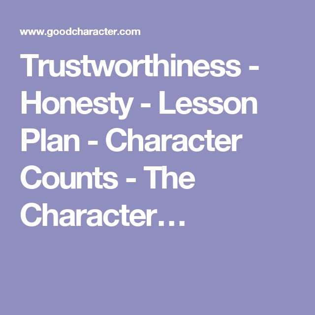 honesty trustworthiness essay Keywords: honesty definition essay, disadvantages of honesty the importance of honesty is a value that has always been taught in the family, society and school.