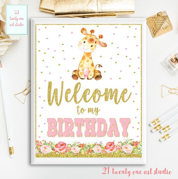 Giraffe Welcome Sign Welcome to my Birthday Sign Pink and