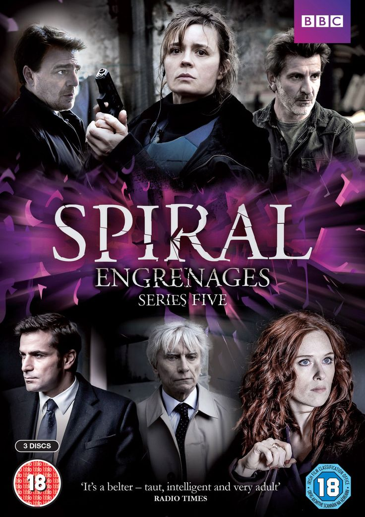 Spiral/Engrenages - Series 5