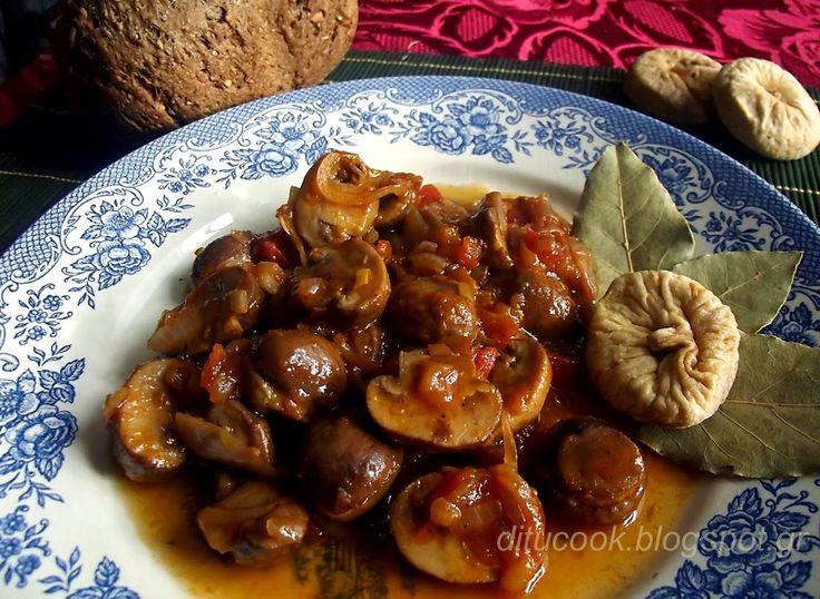 Γευστικές απολαύσεις από σπίτι: Μανιτάρια στιφάδο