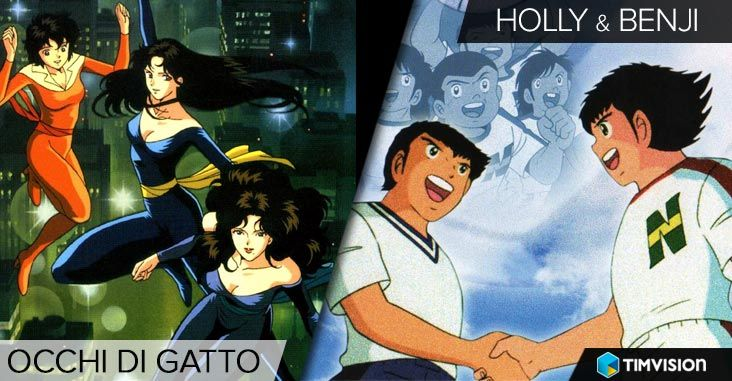 Meglio #Occhi di #Gatto o #Holly&Benji? #Cartoon #Family #Fantasy #Summer #Anime #Cool #Kids #Entertainment #Manga #Japan #China #Football #Calcio #Mondiali2014 #Brasile2014 #Summer #Arte #Crime