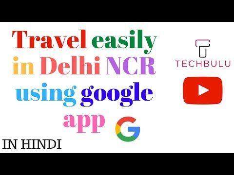"#techbulu #""techbulu.com"" #DIY #""How to"" #vlog #""tips and tricks"" #""delhi public transport"" #""delhi public transport app"" #""delhi public transport offline app"" #""delhi metro map"" #""delhi metro"" #""delhi metro route"" #""delhi transport"" #""metro map delhi"" #""delhi metro app"" #""delhi metro route map"" #""dmrc map"" #""delhi metro timings"" #""delhi metro rail"" #ghaziabad #noida #""greater noida"" #gurgaon #ncr #""delhi ncr"""