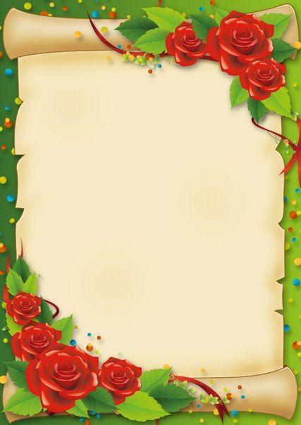 roses writing aidijuma green
