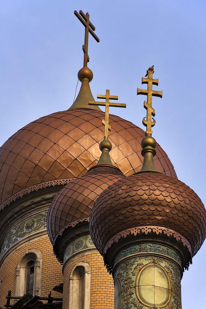 St Nicholas Church, Bucharest.