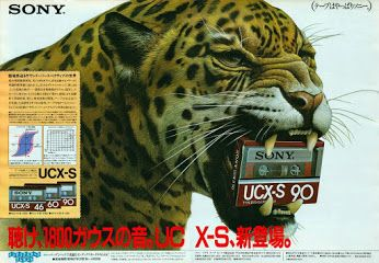 SOS, the tiger took my.... SONY UCX-S90 (1982) http://www.1001hifi.com/tape-2.html