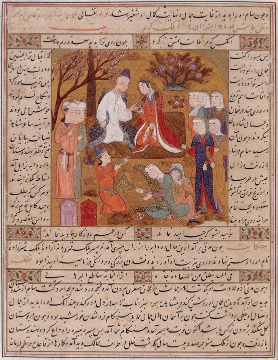 Delhi Sultanate (1211–1236). The present passage offers a rapid précis of the story of Rostam's parents, Zal and Rudabeh. 1439